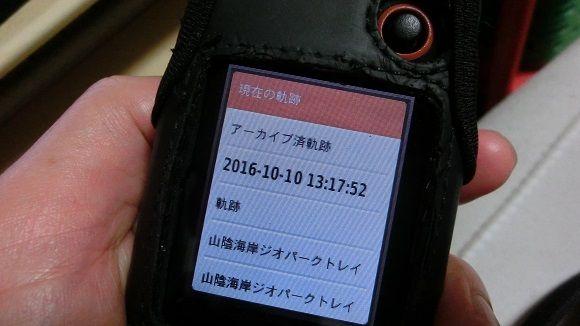161121.jpg
