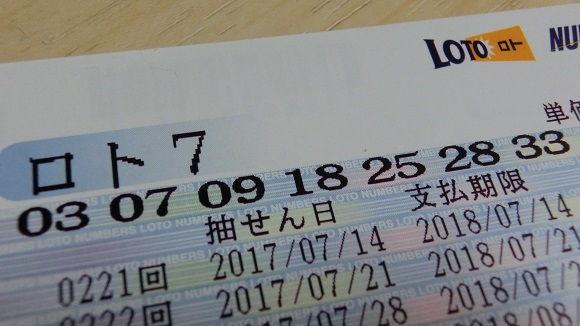 17071401.jpg